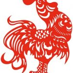 The Year of the Yin Fire Rooster